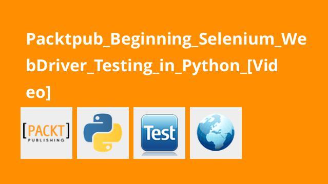 آشنایی با تستSelenium WebDriver در پایتون